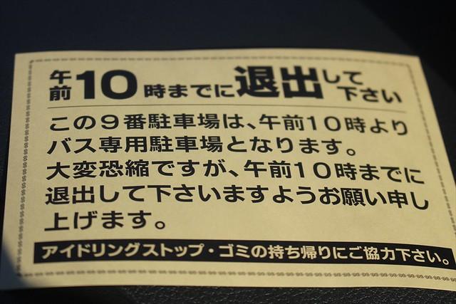 takatojosakura-sannomaru001