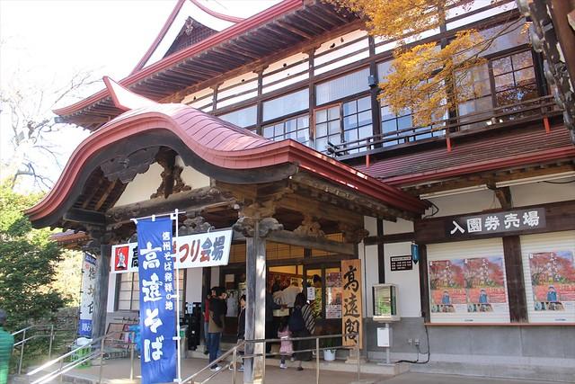 takatojokoyo-taktokaku011