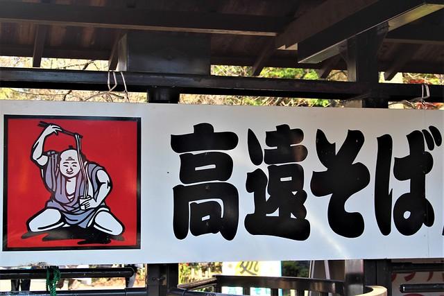 takatojokoyo-taktokaku002