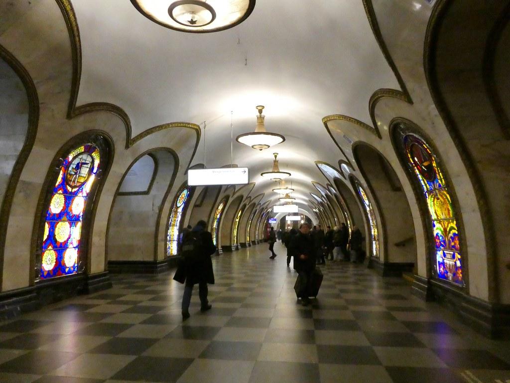 Novoslobodskaya metro station Moscow