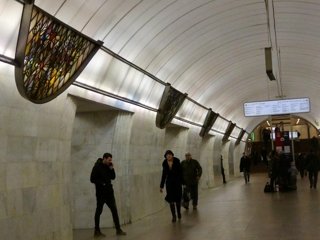 Tsvetnoy-Bulvar metro station Moscow