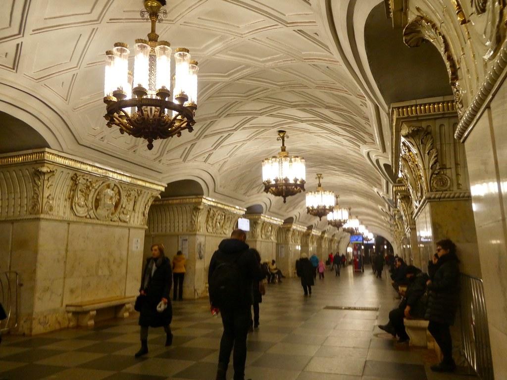 Prospekt Mira metro station Moscow