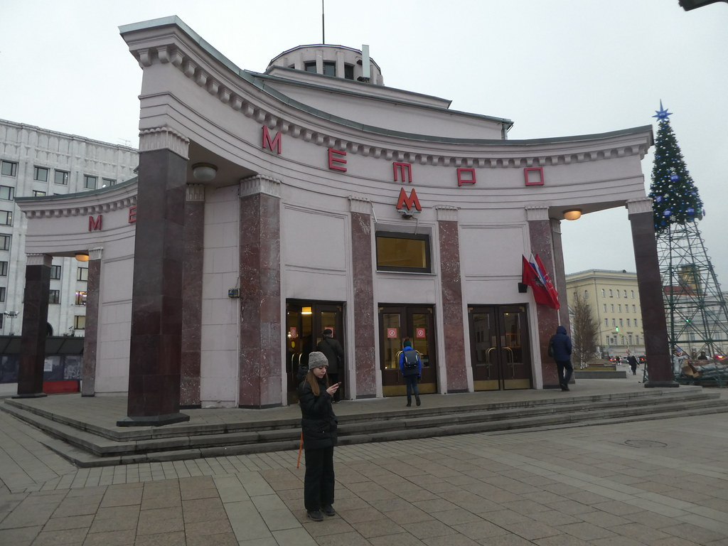 Arbatskaya metro station Moscow