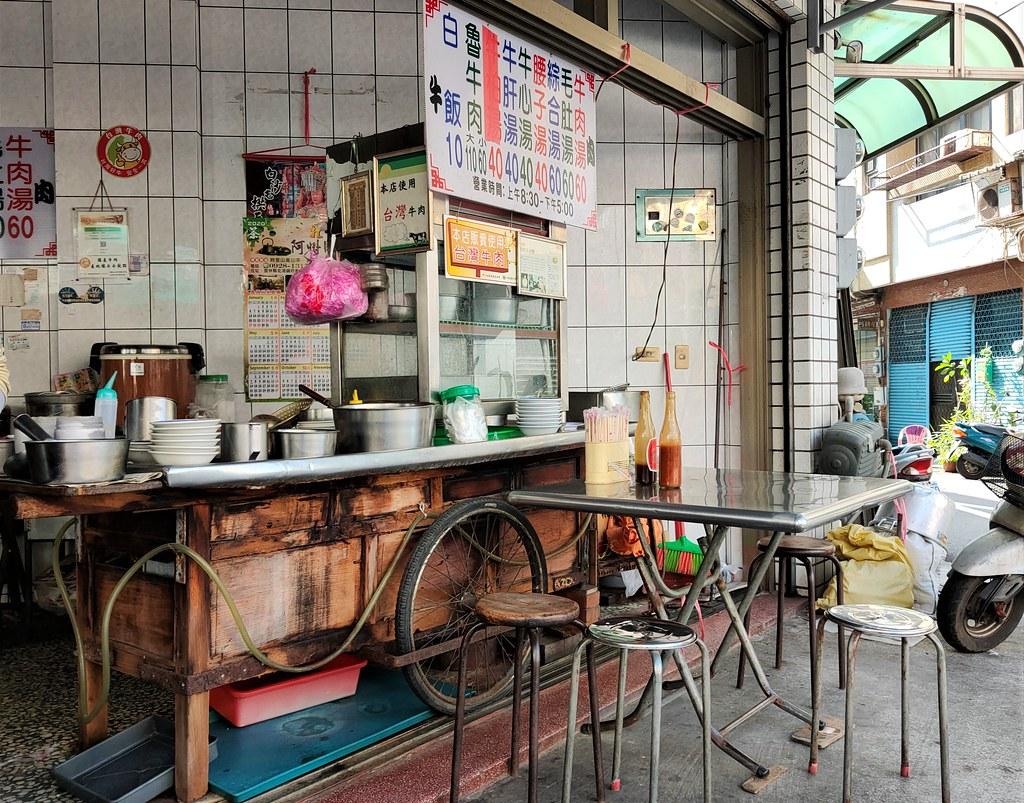 北港輝煌牛肉湯 (2)