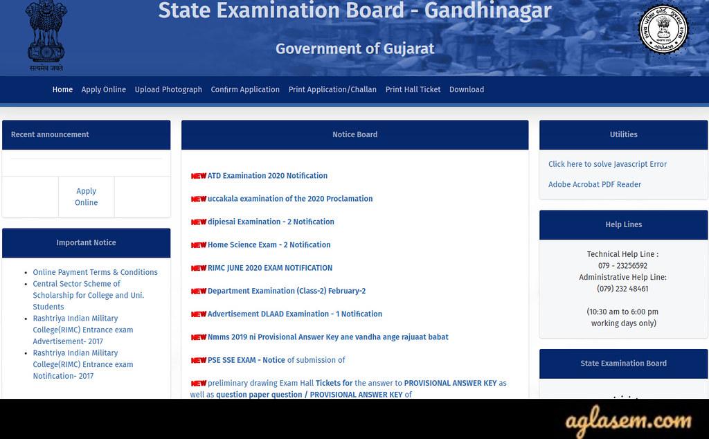 Gujarat NTSE Result 2020 Stage 1