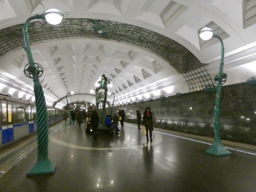 Slavyansky Bulvar metro station Moscow