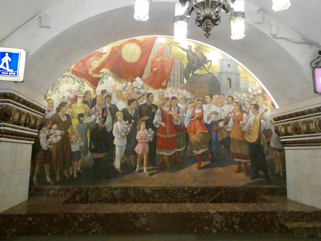 Kiyevskaya metro station Moscow