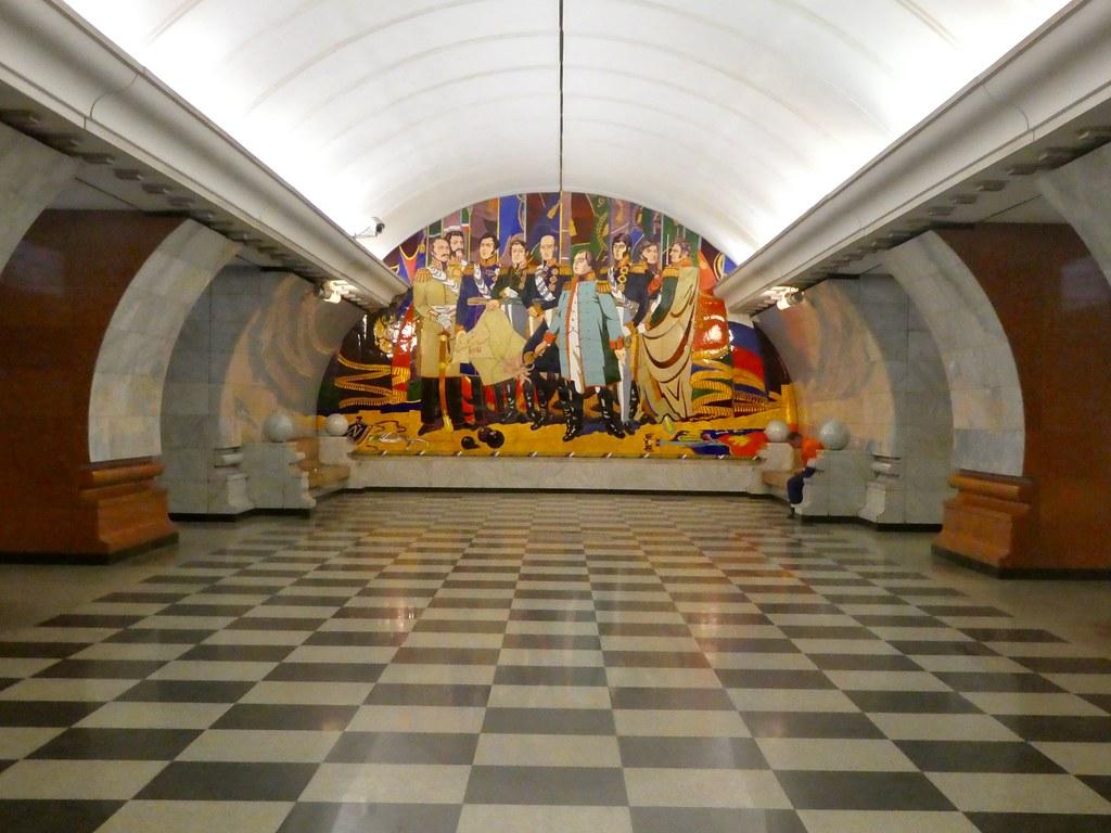 Park Pobedy metro station Moscow