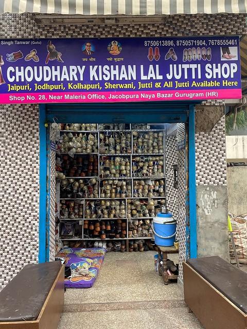 City Landmark - Jooti Shop, Jacobpura, Gurgaon