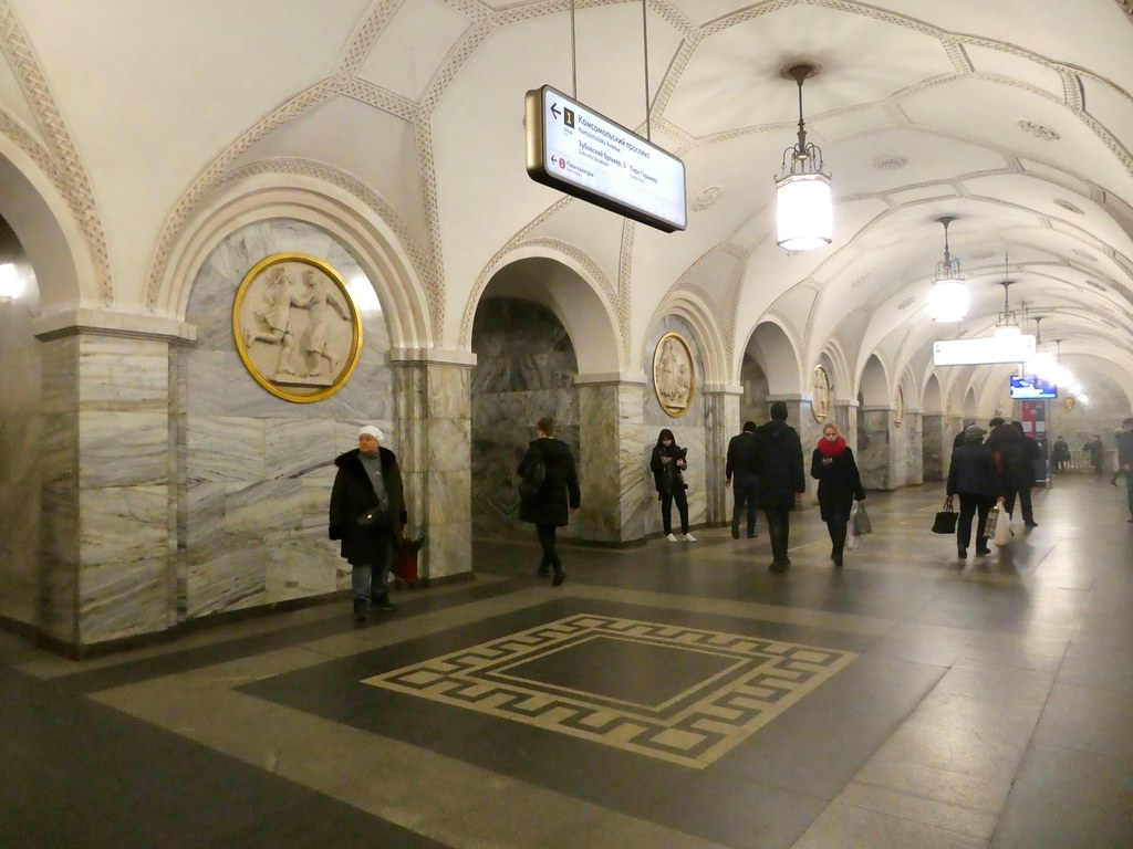 Park Kultury metro station Moscow