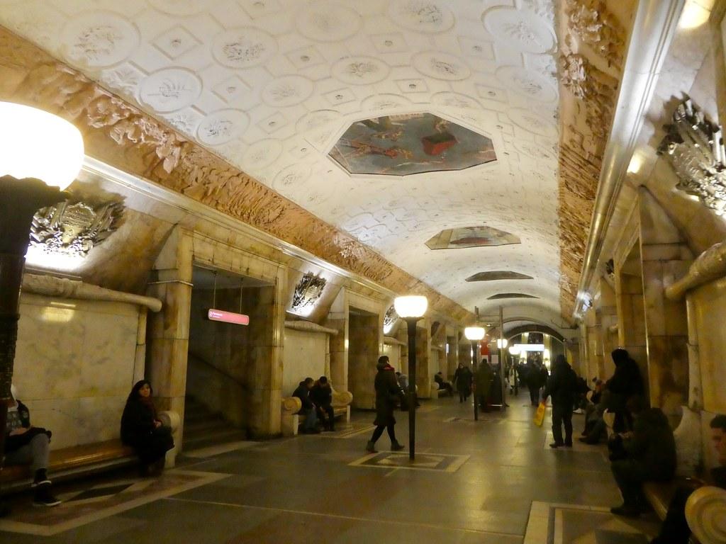Novokuznetskaya metro station Moscow