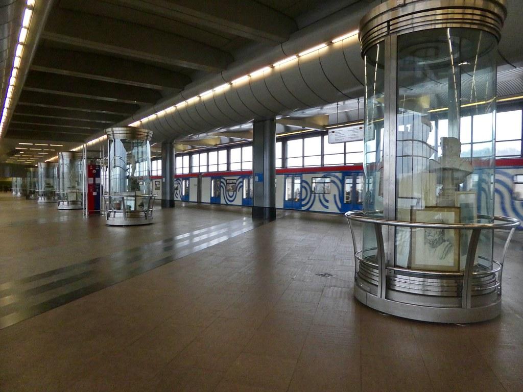 Vorobyovy Gory metro station Moscow