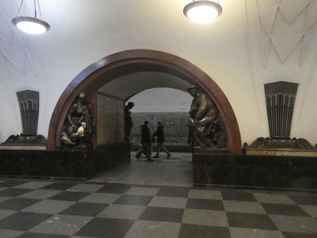 Ploshchad Revolyutsii metro station Moscow