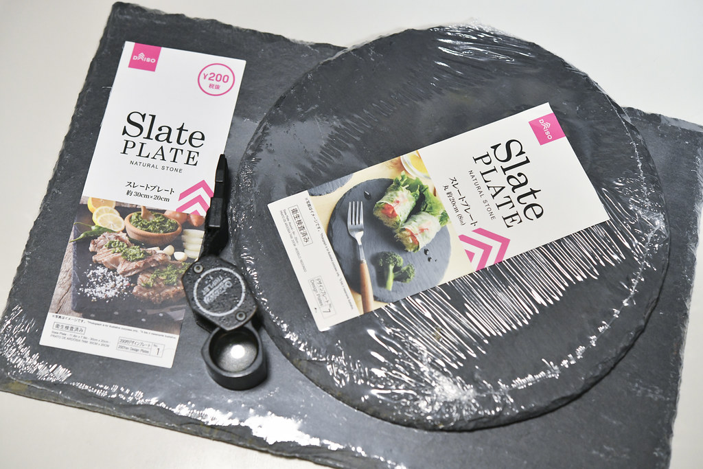DAISO Slate plate dish