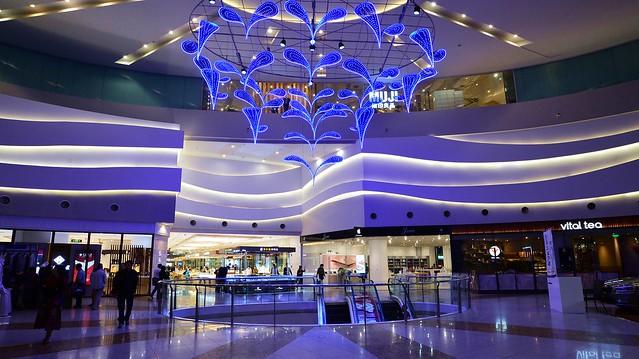 Shanghai - Bailian Youyicheng Shopping Mall