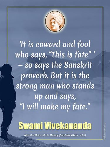 Inspiration | Quotation | Swami Vivekananda