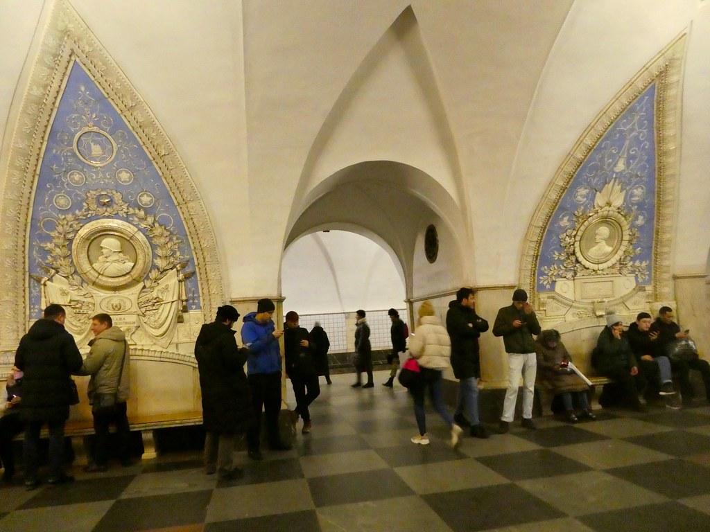 Taganskaya metro station Moscow