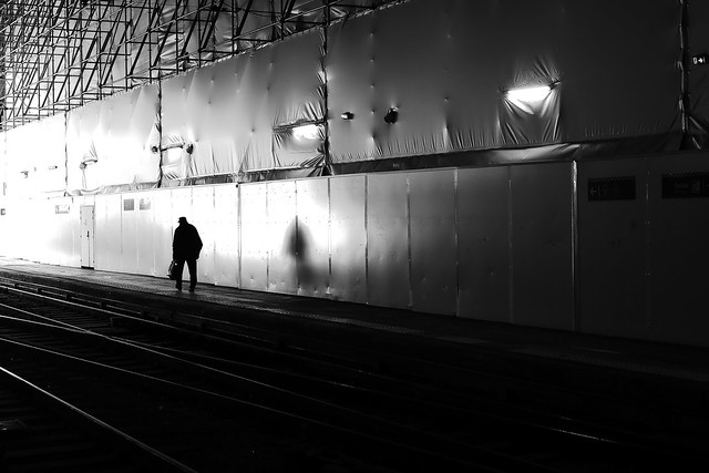 At the rails edge