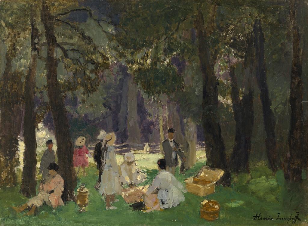 Алексей Исупов «Пикник в лесу»