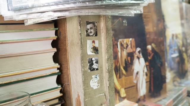 Seen At Egypt's Al Azbakeya market