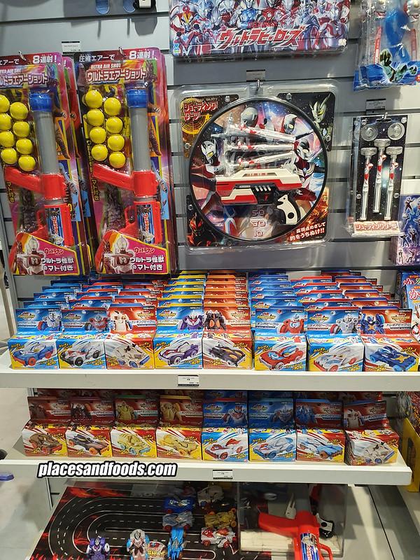 ultraman world shop tokyo station toys