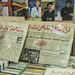 1973 Yom Kippur war Egyptian newspapers in Egypt's Al-Azbakeya market