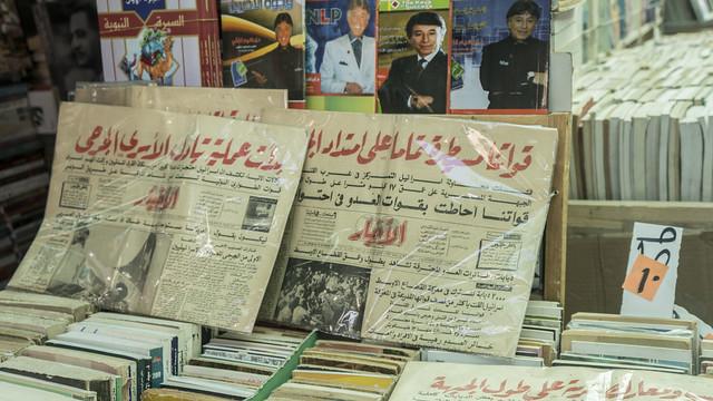 1973 Yom Kippur war Egyptian newspapers in Egypt's Al-Azbakeya market