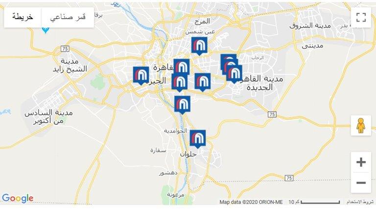 فروع كارفور مصر داخل جمهورية مصر العربية