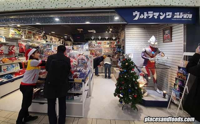 ultraman world shop