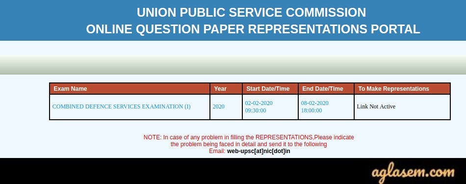 UPSC Online Question Paper Representations Portal