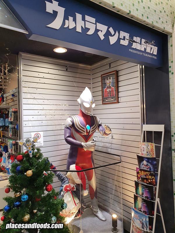 ultraman world shop tokyo ultraman tiga