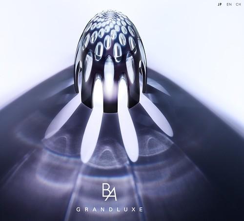 Screenshot_2020-01-29 B A グランラグゼⅢ、誕生。 ポーラ公式 エイジングケアと美白・化粧品