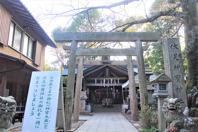 fushimikandakara-gosyuin001