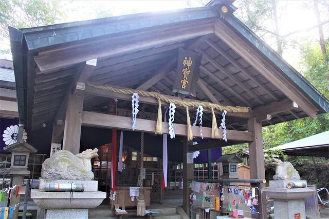 fushimikandakara-gosyuin003