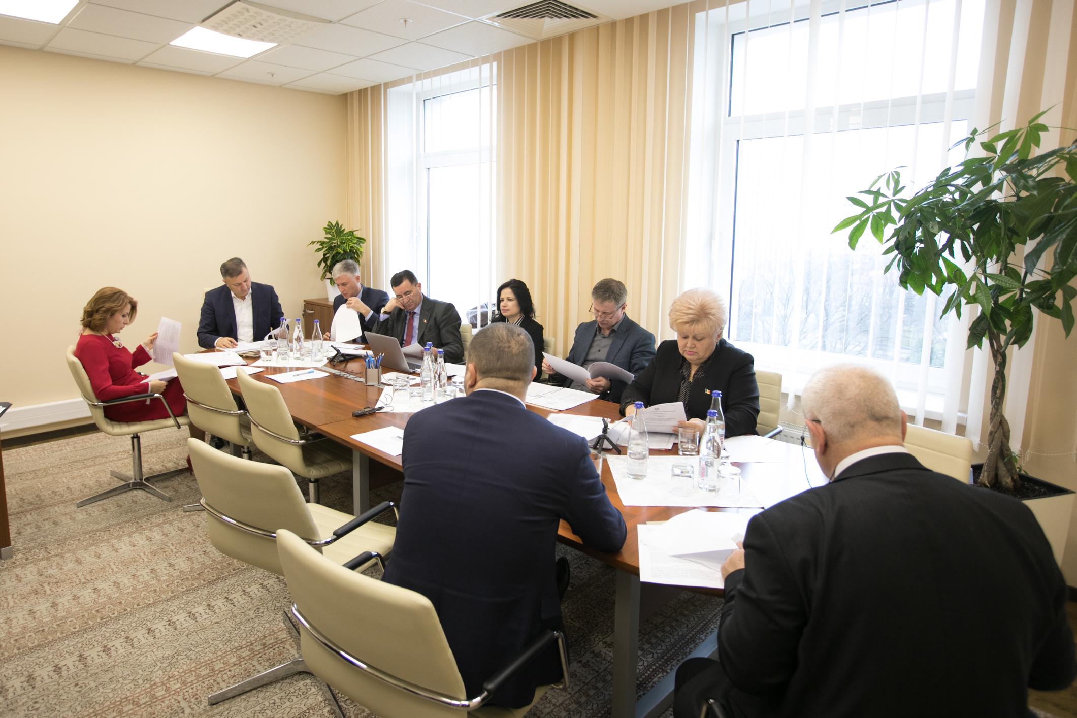 29.01.2020 Ședința Comisiei Administrație publică