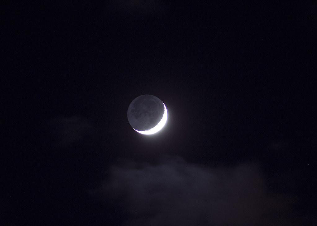 Lune cendrée du 20 janvier 2020