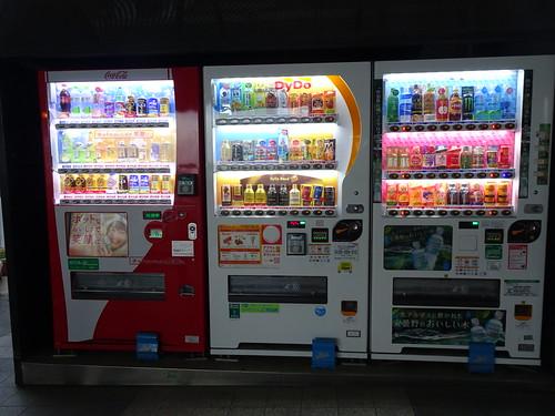 新倉PAの自販機