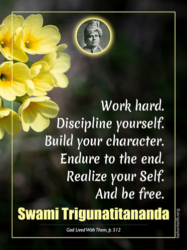 Inspiration | Quotation | Swami Trigunatitananda
