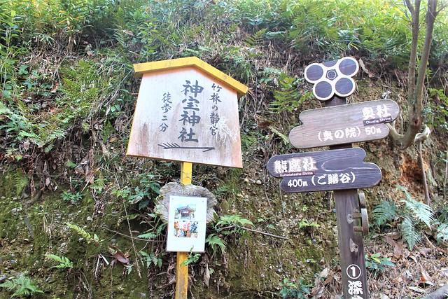 fushimikandakara-gosyuin011