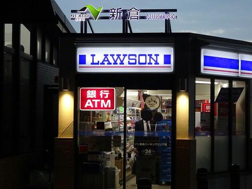 新倉PAのローソン