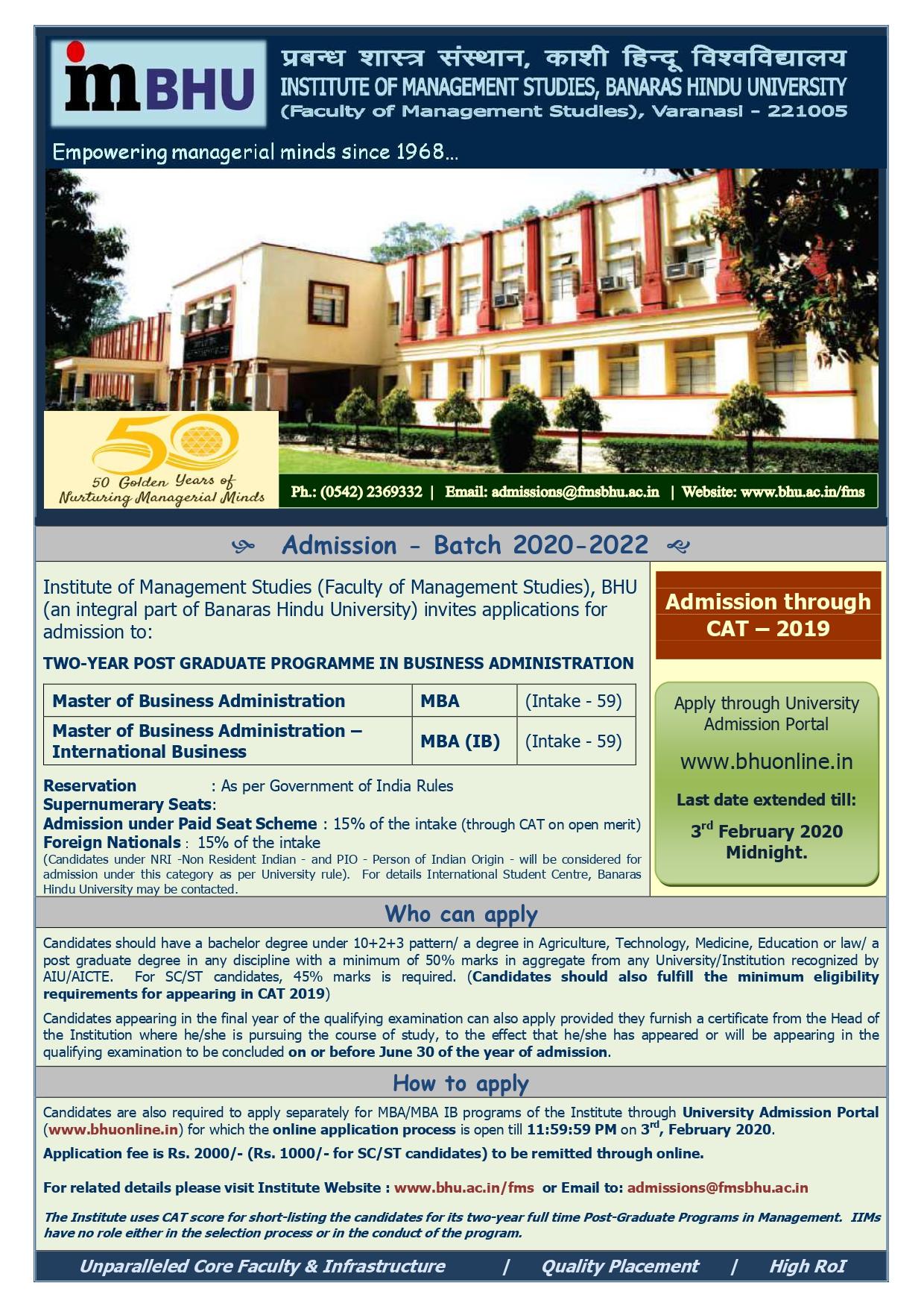 BHU FMS MBA 2020 Admission