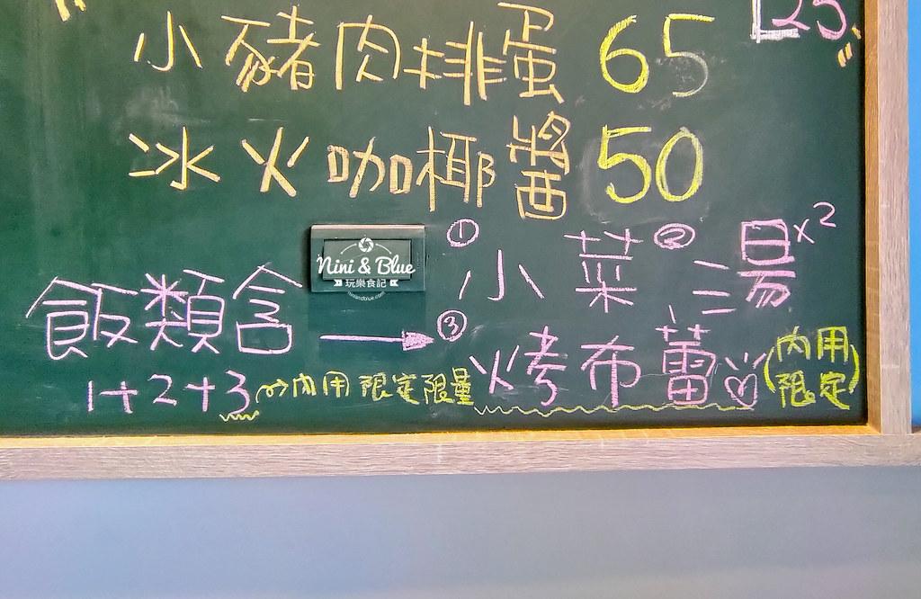 飽了bowler 小食專賣.台中火車站02