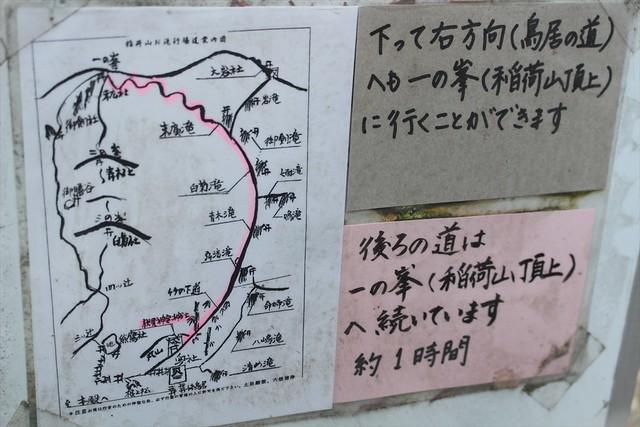 fushimikandakara-gosyuin005