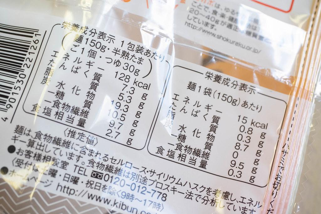 kibun_0men_kamatama-2