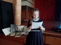 Один день с писателем: А.П. Чехов