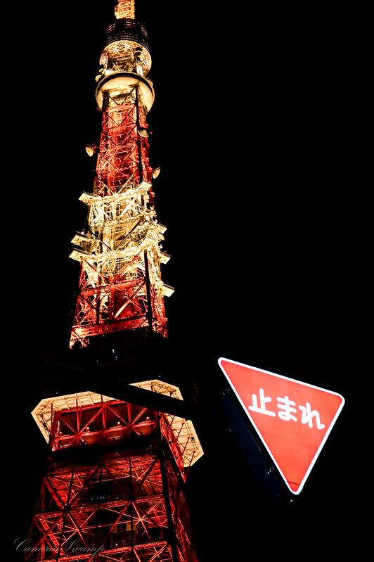 東京タワー 夜景【2020/01/24】