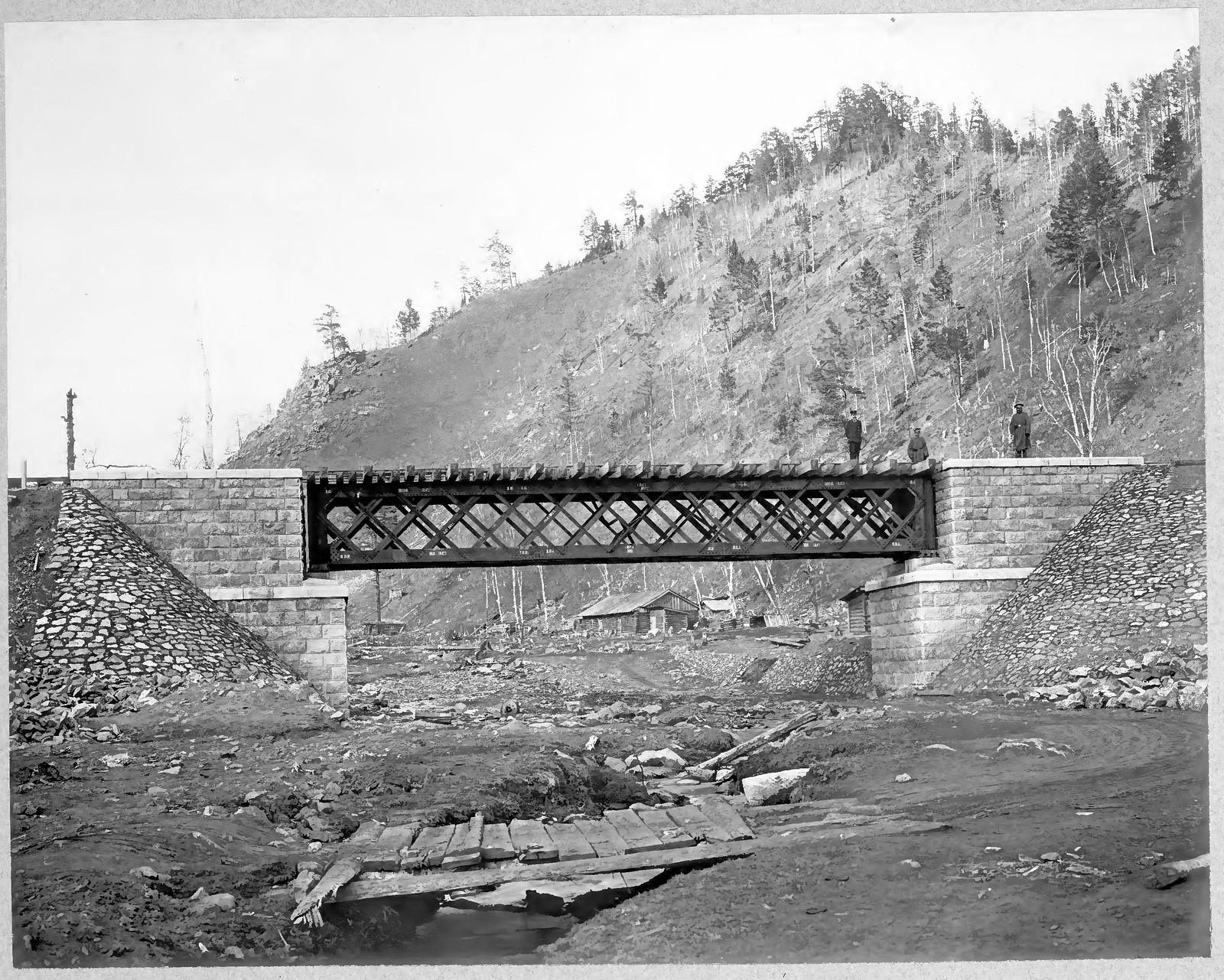36. Строительство железнодорожного моста