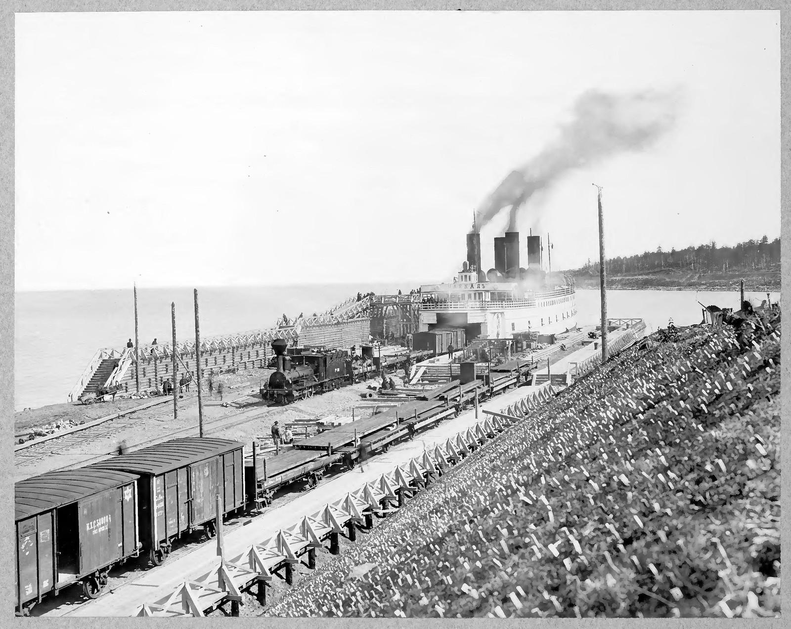 56. Паром-ледокол Байкал на пристани
