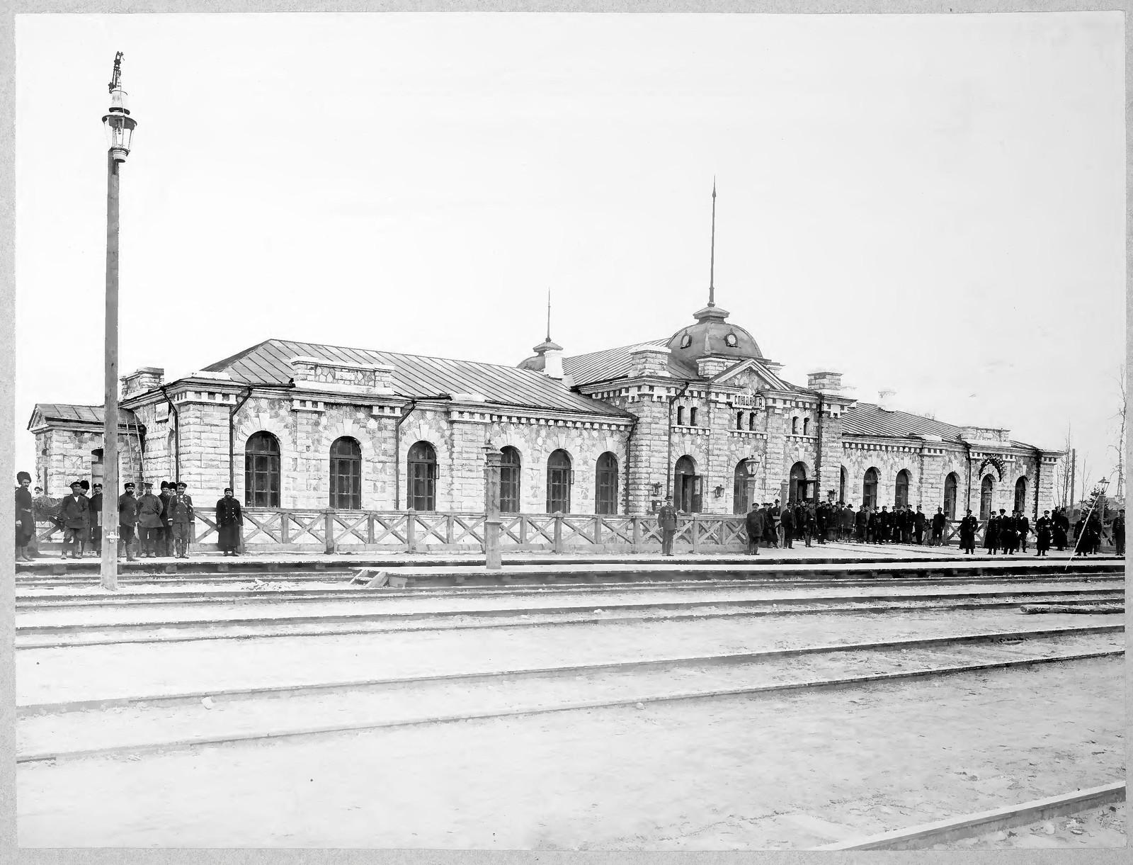 45. Вокзал на станции Слюдянка