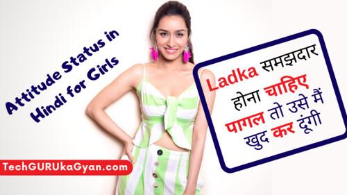 Attitude Status Hindi for Girl